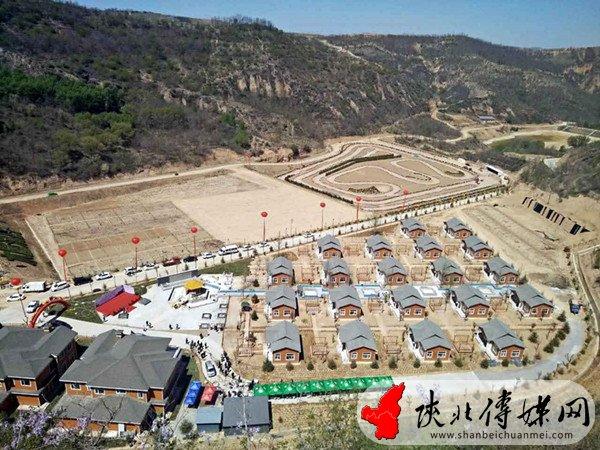 延安市南沟景区,位于安塞区高桥镇南沟村.