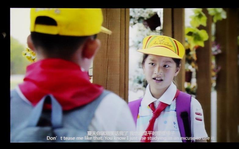 公益微电影《夏天的秘密》首映式在京举行