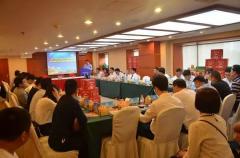 宜川县在京招商引资项目对接座谈会暨