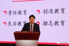 延安中学校长王文涛在全国中小学党建暨德育工作会上作