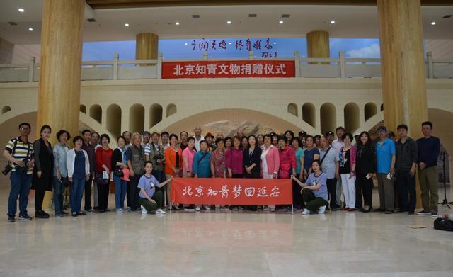 延安北京知青博物馆举行文物捐赠活动