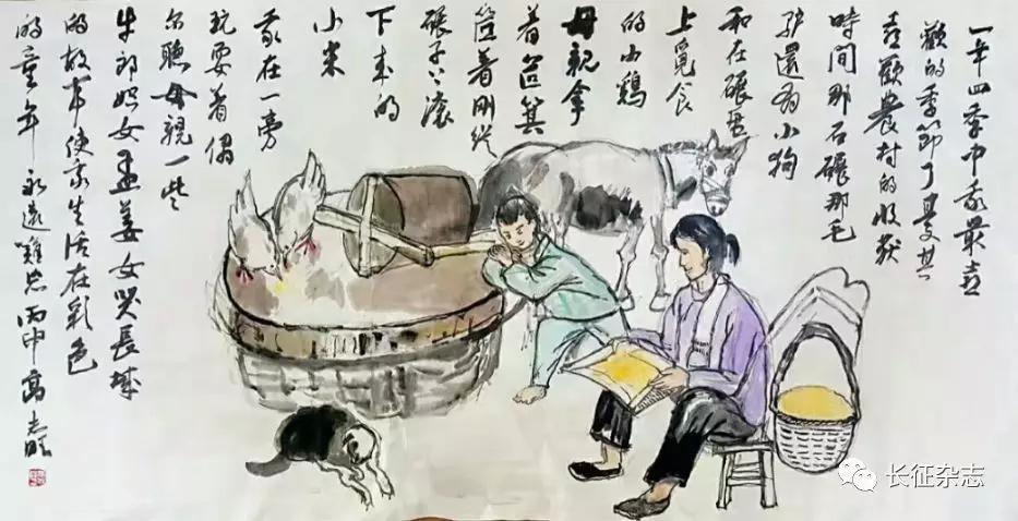 高志旺:我的陕北高原(散文)