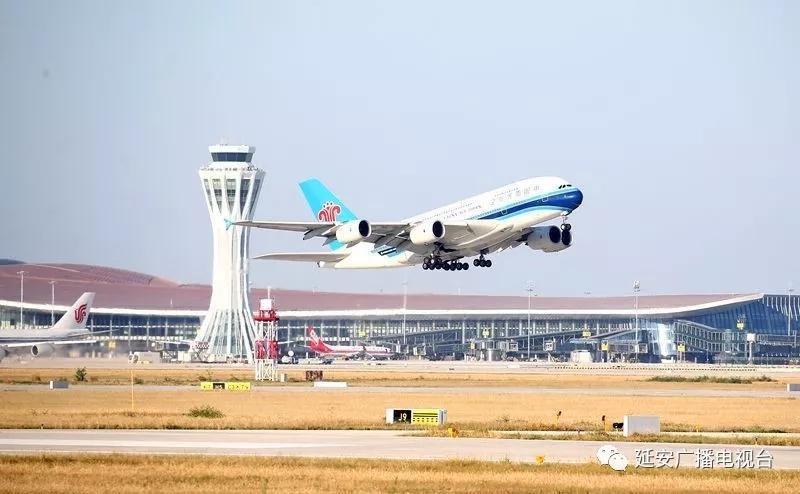 延安南泥湾机场旅客吞吐量突破50万!今
