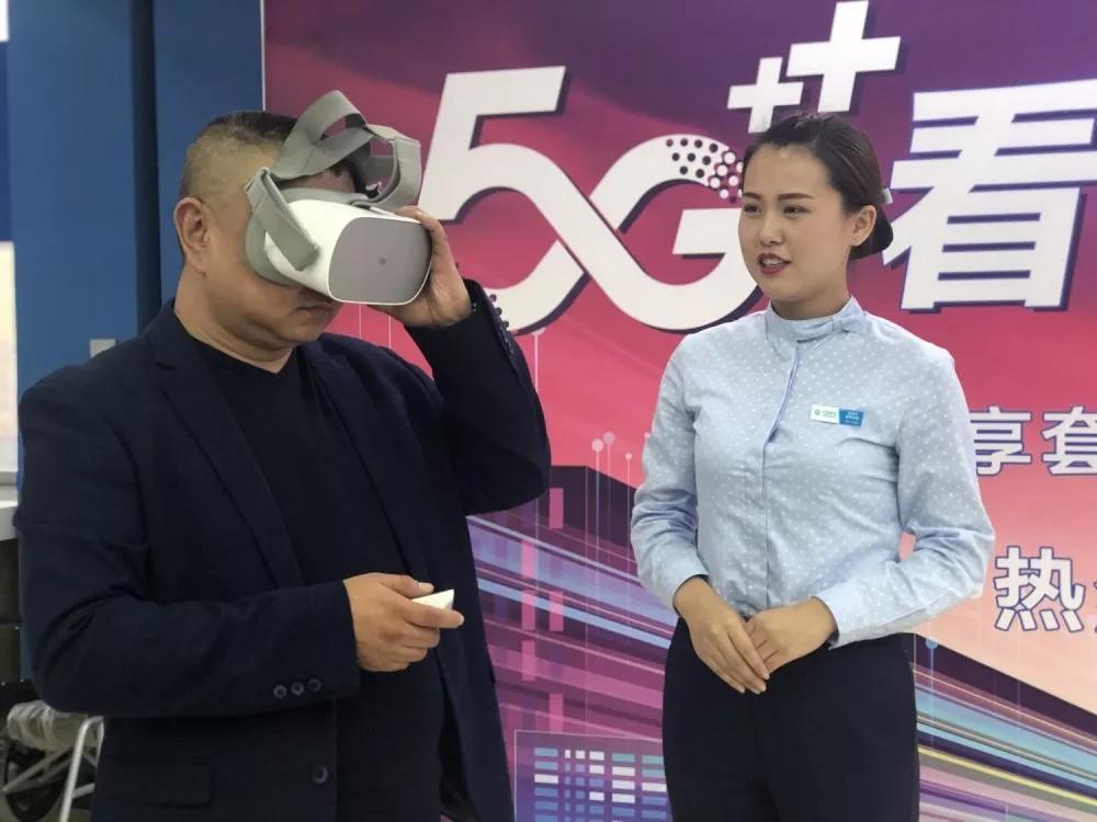 延安首个5G视频电话打通 5G基站已经覆盖13个县区的部