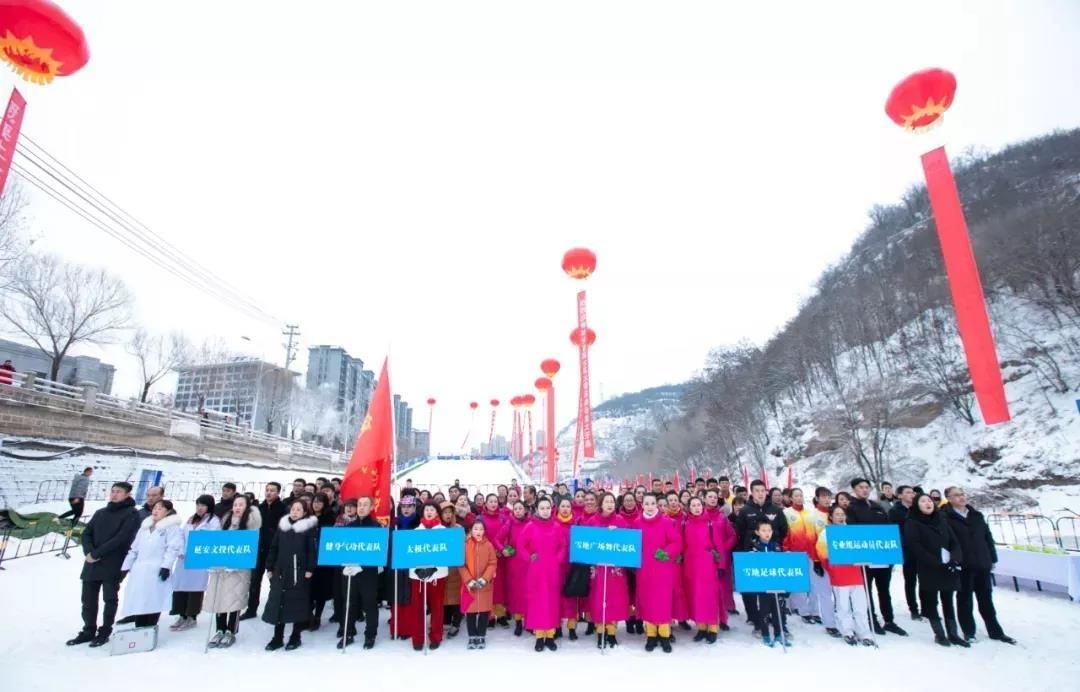 延安枣园冰雪奇幻城正式开放