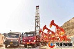 """276.28万吨 延长油田挺压实现首季""""开"""