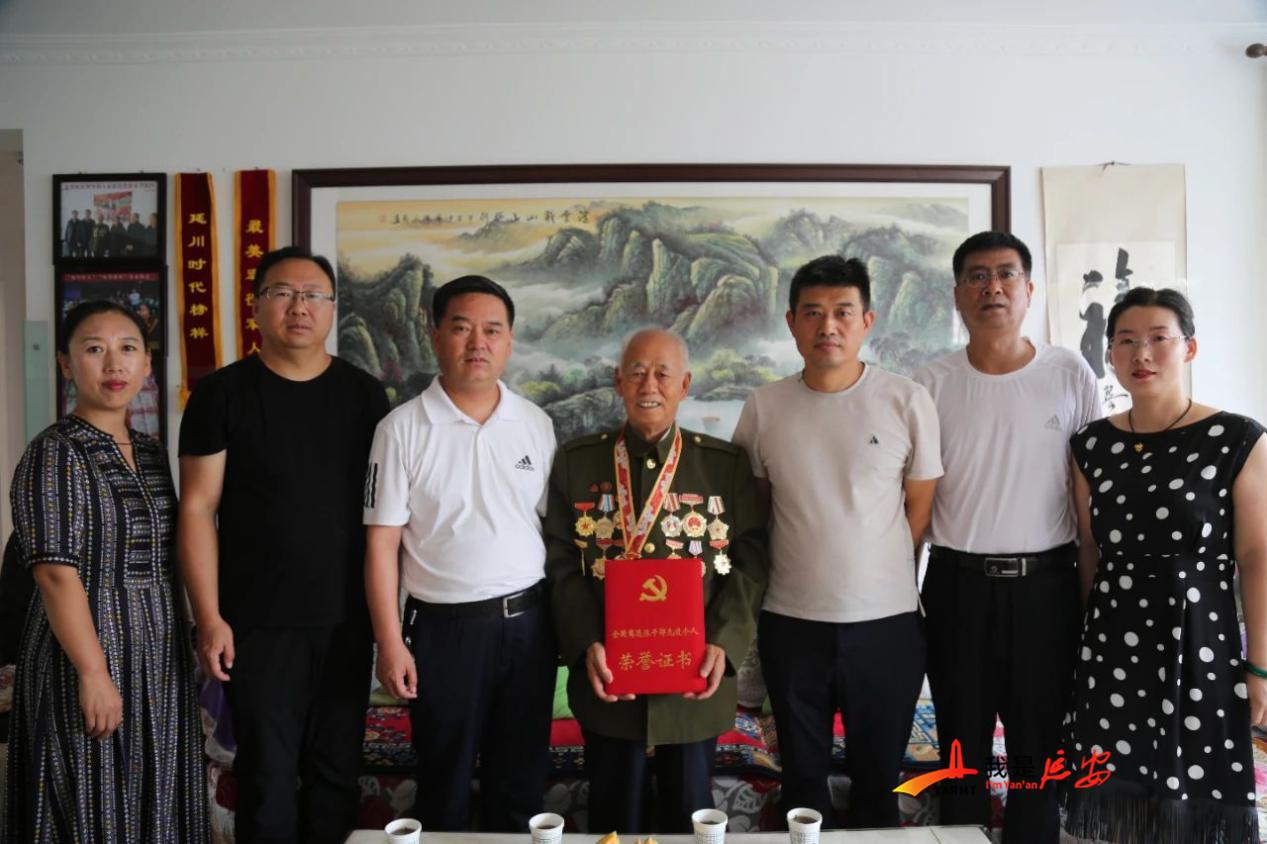 赞!延川这位老人收到来自中组部的表彰