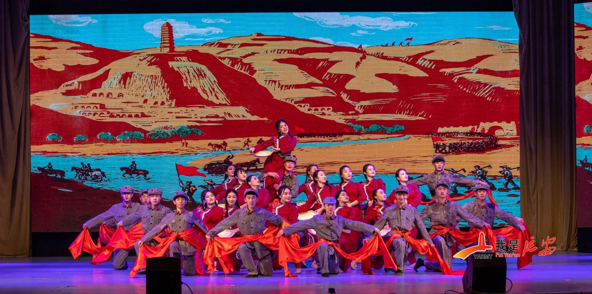 延安大学原创音乐舞蹈史诗《延安》首演