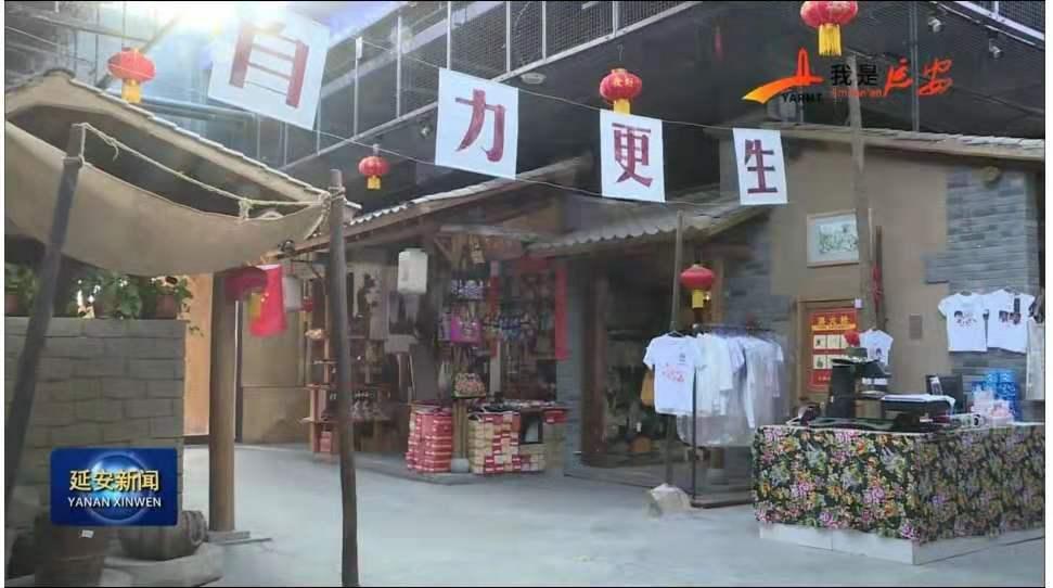 """陕西省唯一 枣园文化广场被评为""""省级"""